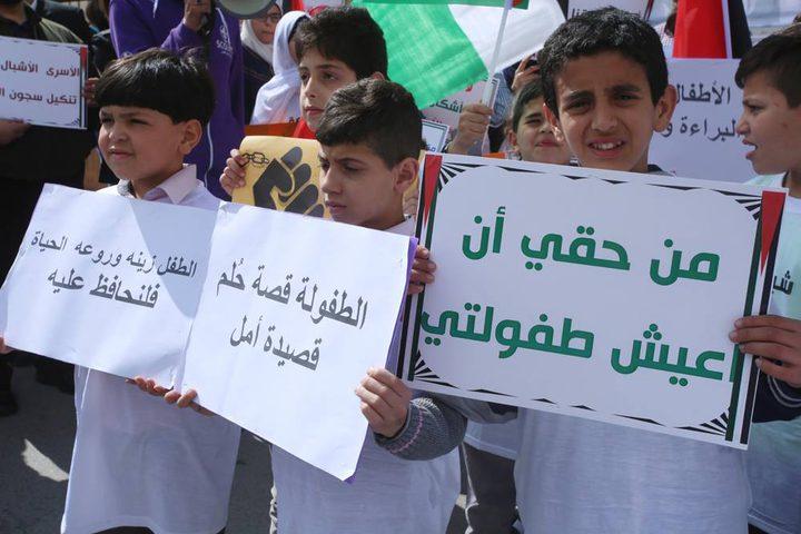 وقفة تضامنية مع الأطفال الأسرى في نابلس