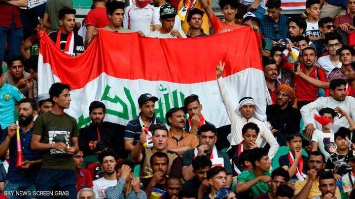 مباريات الكرة الرسمية تعود إلى العراق