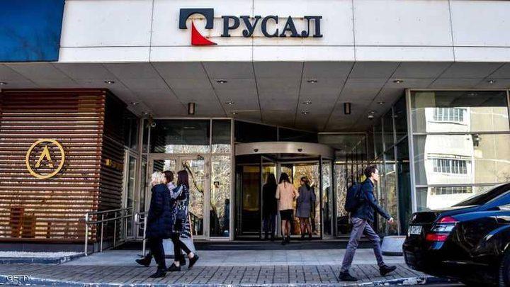 شركة روسية كبرى تخسر 3.5 مليار دولار