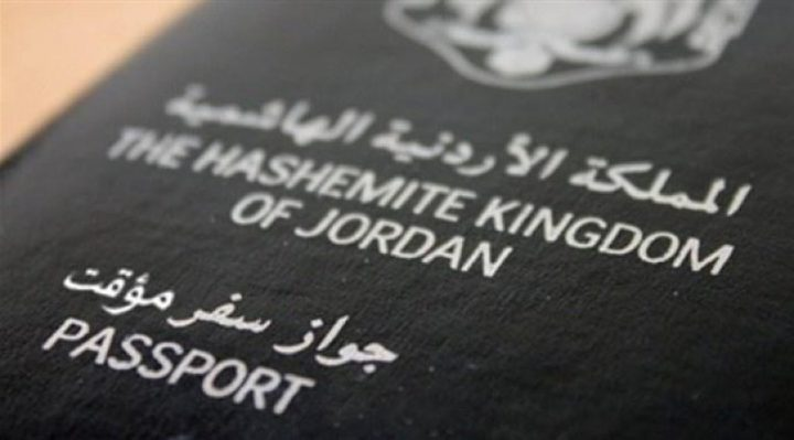 الأردن: منح الجنسية لـ31 مستثمراً
