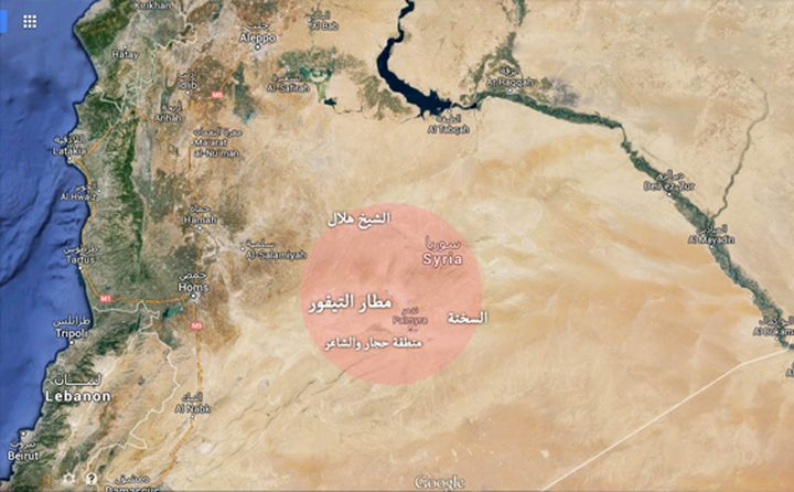 استهداف مطار التيفور العسكري في سوريا بالصواريخ