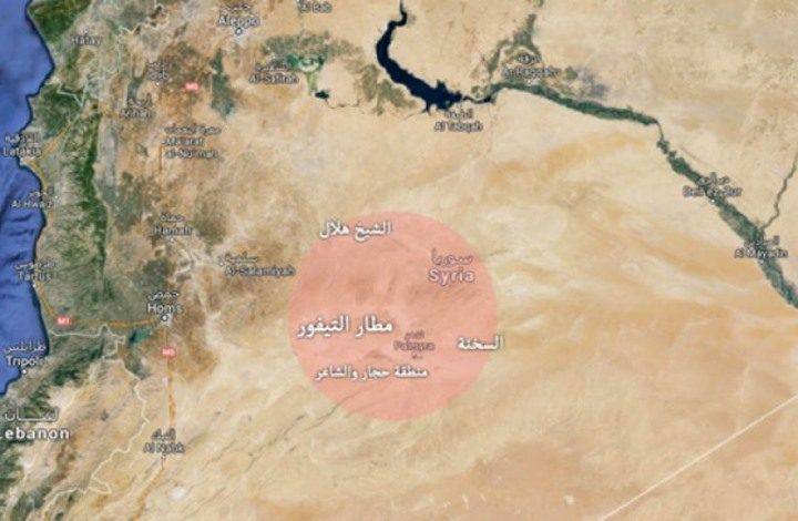 سوريا: قتلى وجرحى بقصف على مطار التيفور العسكري