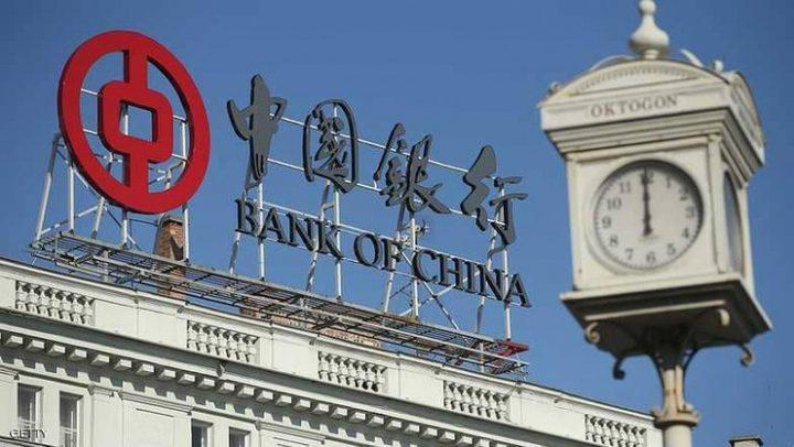 الصين تسجل ارتفاعاً جديداً لاحتياطي النقد الأجنبي