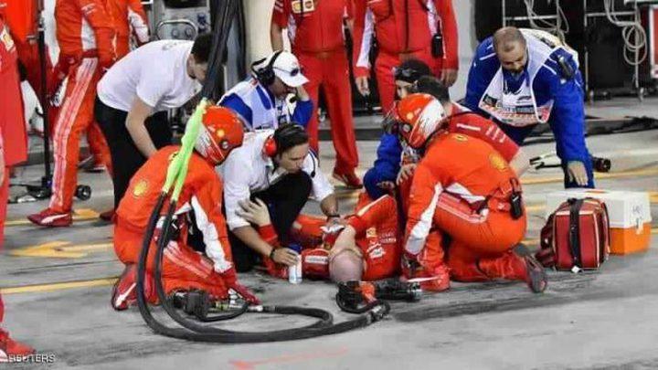 سائق فيراري يدهس زميله في سباق فورمولا 1