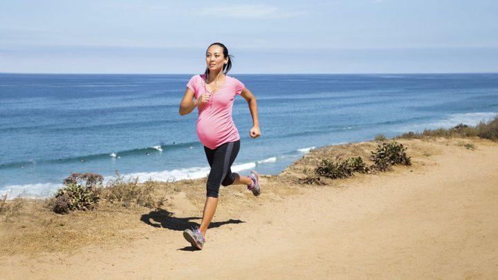 الجري أثناء الحمل آمن ولا يسبب مشاكل للأم والطفل!