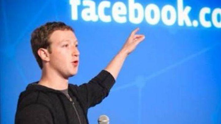 إدارة فيسبوك..إعدادات جديدة لحماية الخصوصية