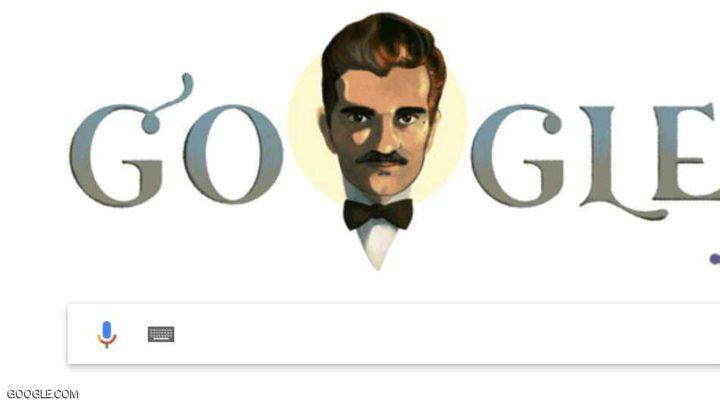 """""""جوجل"""" يحتفي بعمر الشريف"""
