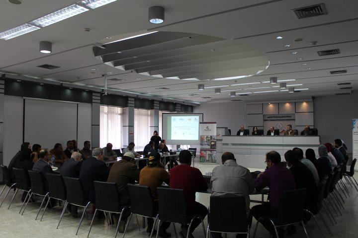 ورشة عمل في نابلس حول مشروع بناء القدرات للتصدير