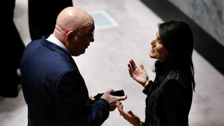 دبلوماسيون: 3 مشاريع قرار في مجلس الأمن للتصويت بشأن التحقيق في كيميائي سوريا