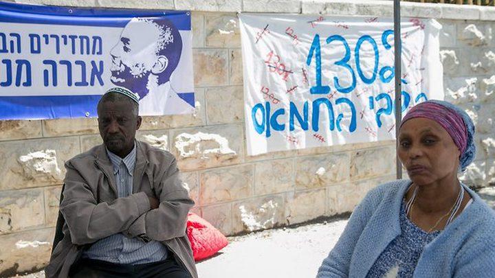 """لماذا لا يعير """"نتنياهو"""" أي اهتمام لاحتجاجات عائلة """"مستنغو """" ؟"""