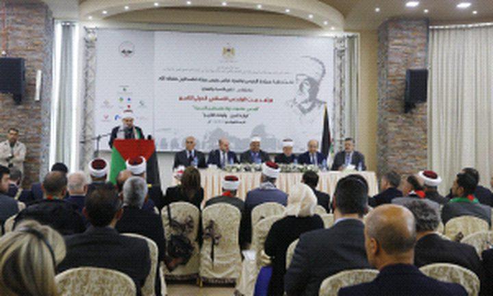 انطلاق أعمال مؤتمر بيت المقدس الإسلامِي الدّولي التاسع