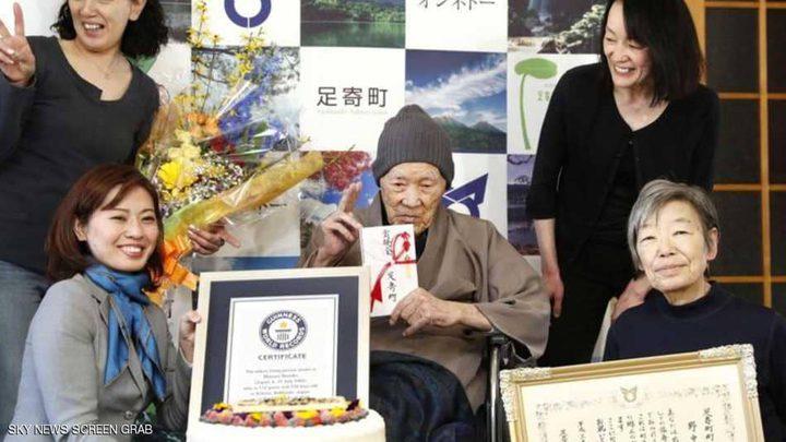 لقب أكبر معمر ينتقل إلى اليابان