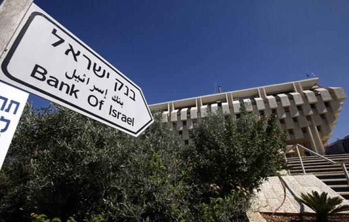 احتياطات النقد الأجنبي الإسرائيلي تهبط للشهر الثاني على التوالي