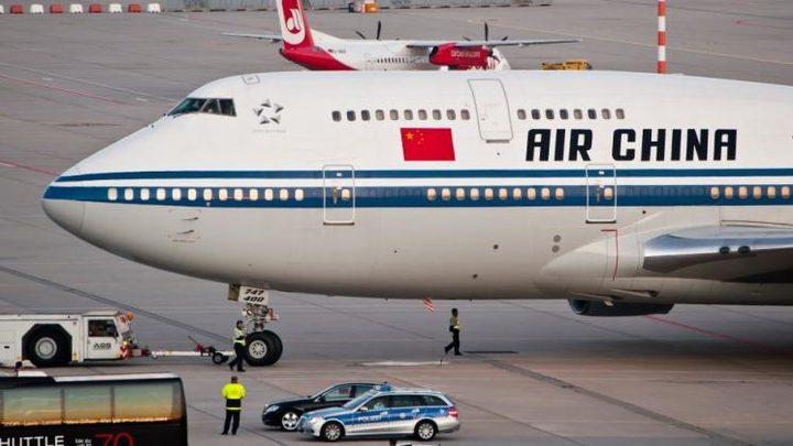 الصين تلغي رحلاتها الجوية لتل أبيب خشية من الضربة الأمريكية لسوريا
