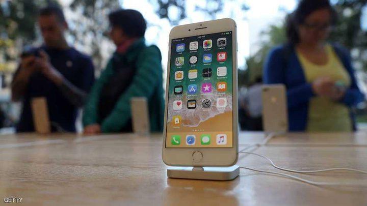 """تحديث أبل الجديد يضرّ بهواتف """"آيفون 8""""!"""