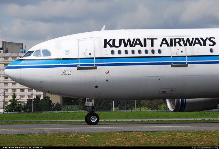 """""""الكويتية"""" توقف رحلاتها إلى بيروت لأسباب أمنية جادة"""