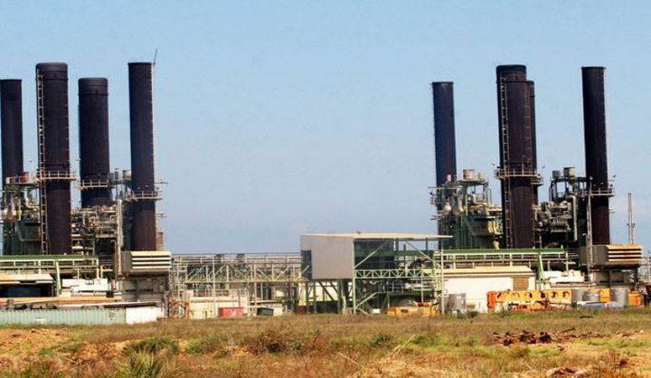 توقف محطة توليد الكهرباء في غزة عن العمل لعدم توفر الوقود
