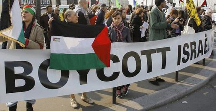 دبلن تنهي تعاقدها مع شركتين متورطتين في انتهاكات الاحتلال