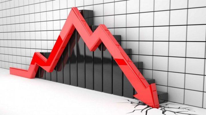 انخفاض بنسبة 0.33% على مؤشر بورصة فلسطين