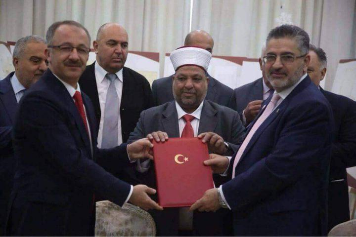 اتفاقية تعاون لتوثيق الأرشيف العثماني في رام الله