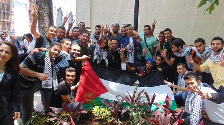 السّفارة الفلسطينيّة في فنزويلا تستقبل التّعازي بشهداء غزّة
