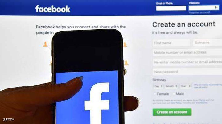 """ماذا فعل مستخدمو فيسبوك """"بعد الفضيحة""""؟"""