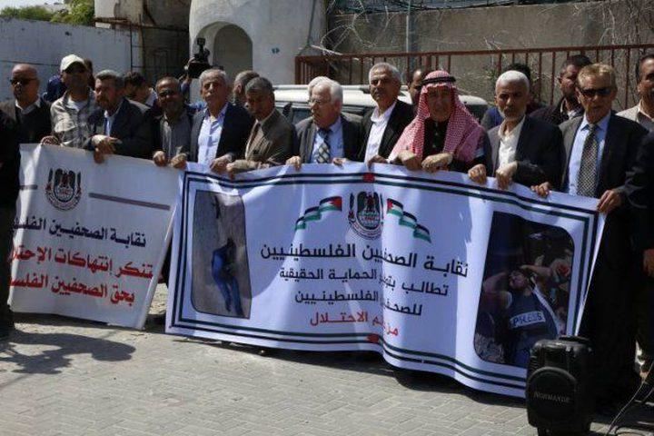الاتحاد الدولي للصحفيين يتهم الاحتلال بالكذب في قضية استهداف الصحفي مرتجى