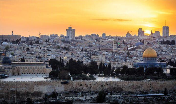 المنظمة العربية للسياحة تختار القدس عاصمة للسياحة العربية لعام 2018