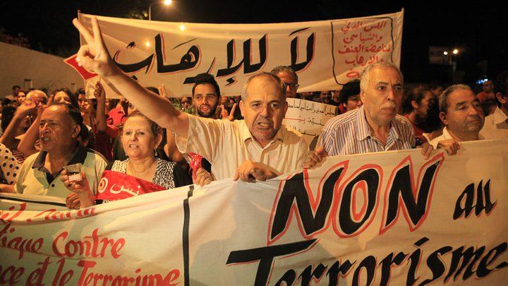 صحفيون تونسيون يحتجون تضامنًا مع الشعب الفلسطيني