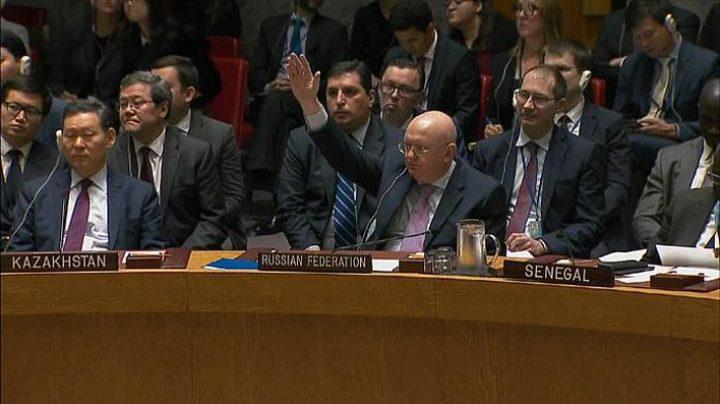 السفير الروسي في مجلس الأمن: واشنطن تعمل على ترويج سيناريو عسكري حول سوريا