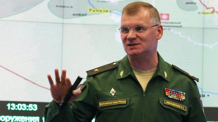 """الدفاع الروسية: تم إيجاد المشاركين في تصوير فيديو """"تبعيات الهجوم الكيميائي"""" واستجوابهم"""