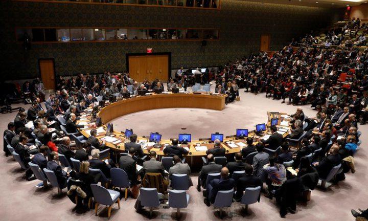مجلس الأمن يرفض مشروع روسي يدين الهجوم على سورية