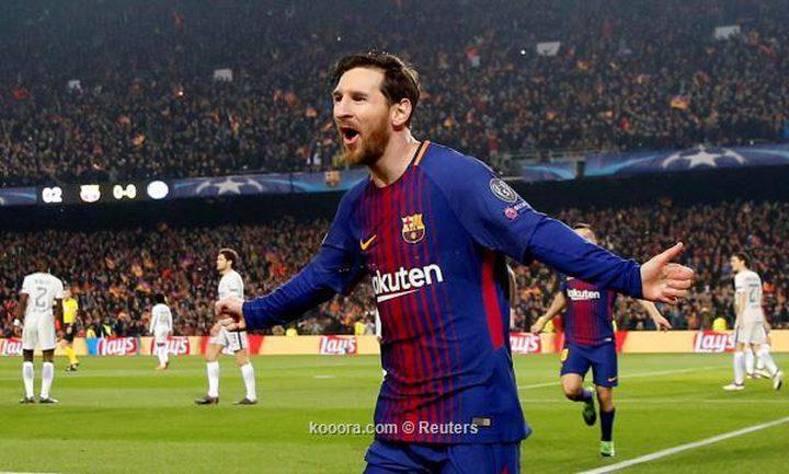 ميسي يعادل رقم أسطورة ريال مدريد