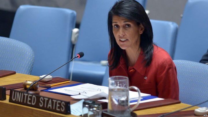 واشنطن: الضربة الثلاثية شلت برنامج الأسلحة الكيمائية السوري