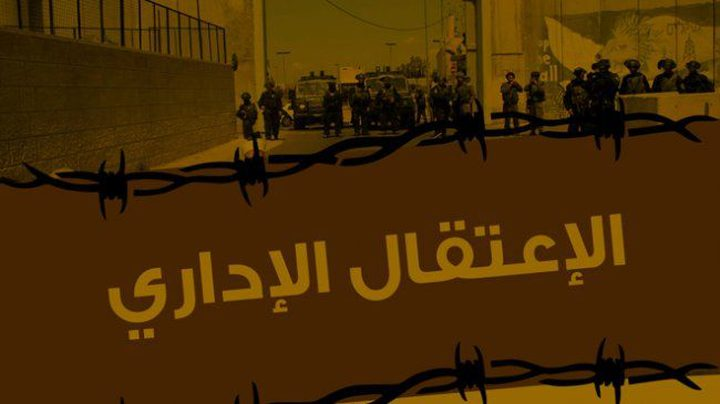 59 يوما على مقاطعة الاسرى الاداريين محاكم الاحتلال