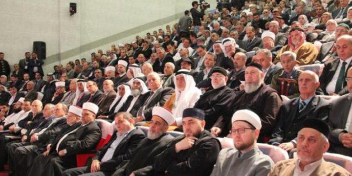 اسرائيل تحتجز المشاركين في مؤتمر بيت المقدس وتخضعهم للتحقيق أثناء مغادرتهم مطار اللد