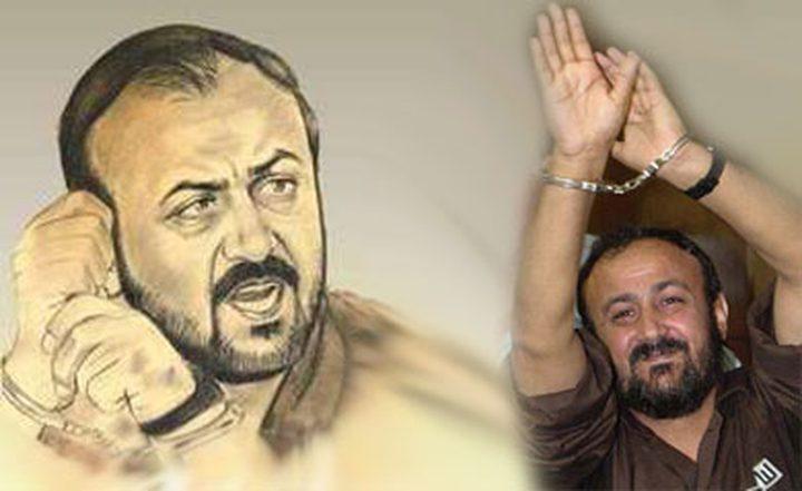 """النائب والقيادي في حركة """"فتح"""" مروان البرغوثي يدخل عامه الـسابع عشر في الأسر"""
