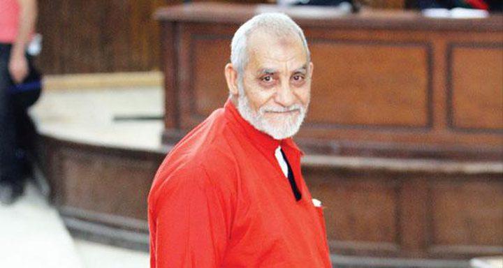 حكم نهائي بالسجن المؤبد بحق مرشد الاخوان المسلمين في مصر