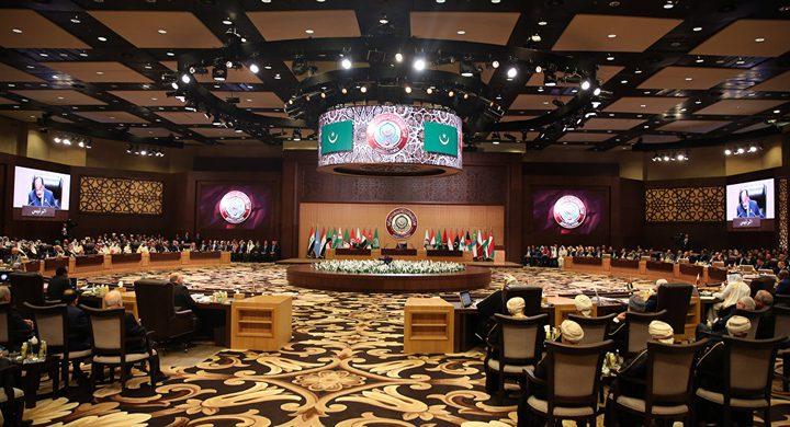 تغطية حية: أعمال القمة العربية الـ29 في الظهران