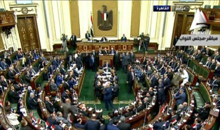 البرلمان المصري يوافق على تمديد حالة الطوارئ 3 أشهر لتدخل عامها الثاني
