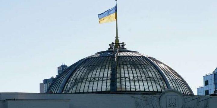 الشرطة الأوكرانية تعلن عن تفجير استهدف احد مباني العاصمة كييف