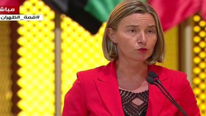 موغريني تؤكد على الحل السياسي للأزمة السورية وعلى مبدأ حل الدولتين للقضية الفلسطينية