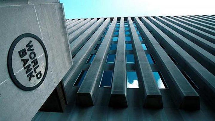 البنك الدولي يوافق على دعم الاستراتيجية المصرية لتطوير التعليم بـ 500 مليون دولار