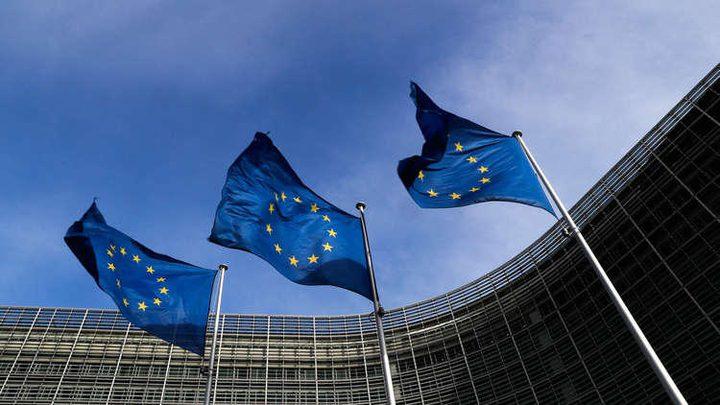 """الاتحاد الاوروبي يجدد تأييده لـ """"حل الدولتين والقدس الشرقية عاصمة لفلسطين"""""""