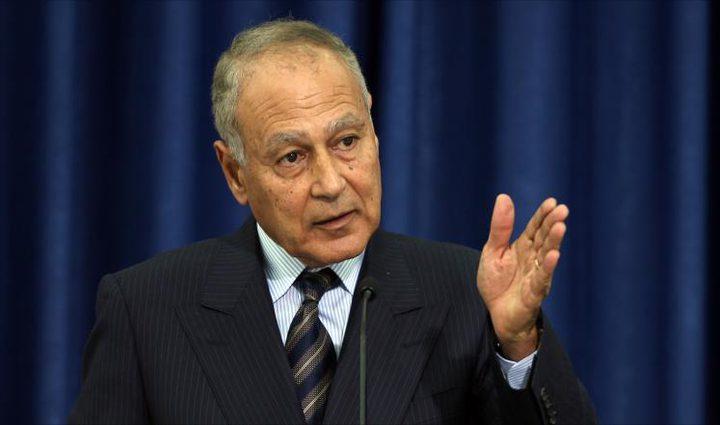 أبو الغيط: القضية الفلسطينية شهدت انتكاسا كبيرا