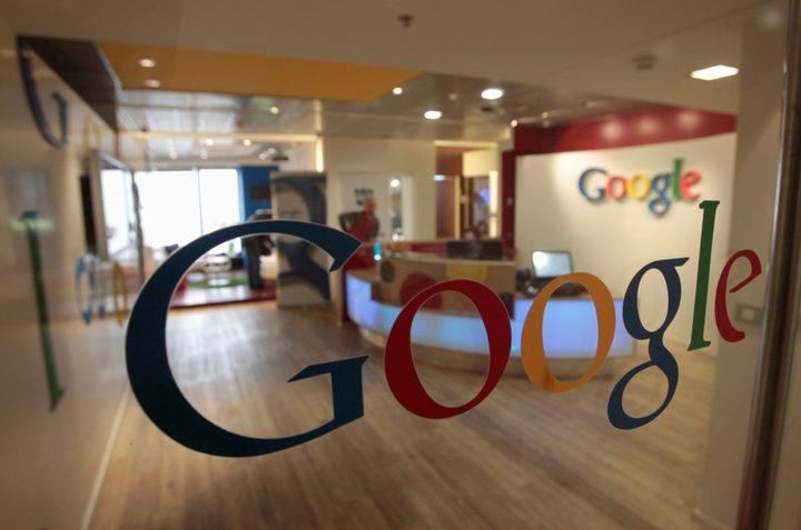 """محكمة تأمر غوغل بإزالة محتوى  كامل عن رجل بسبب """"حقه في أن ينسى"""""""