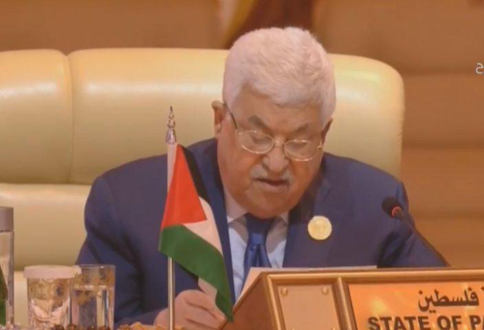 الرئيس يدعو قمة القدس إلى تبني خطة السلام التي طرحها في مجلس الأمن