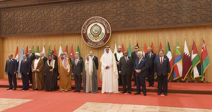 القمة العربية تنطلق اليوم والقضية الفلسطينية حاضرة بقوة