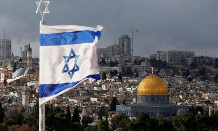 رومانيا تنفي نيتها نقل سفارة بلادها إلى القدس