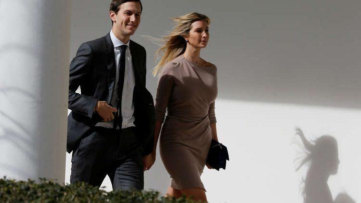 موقع عبري: ايفانكا ترامب وكوشنير سيشاركان بحفل نقل السفارة للقدس